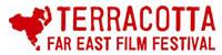 Terracotta Film Festival